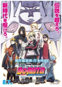 "Pierwszy zwiastun anime ""Boruto: Naruto the Movie"""
