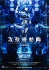 Zwiastun nowego Ghost in the Shell