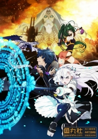 "Premiera: ""Hitsugi no Chaika: Avenging Battle"""
