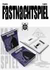Fastnachtspiel - zbiórka na Kickstarterze!