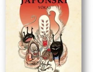 Bestiariusz japoński